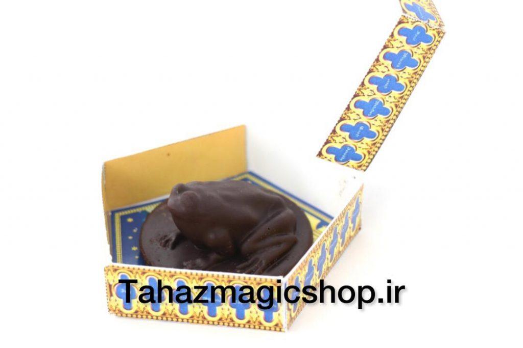 شکلات قورباغه ای