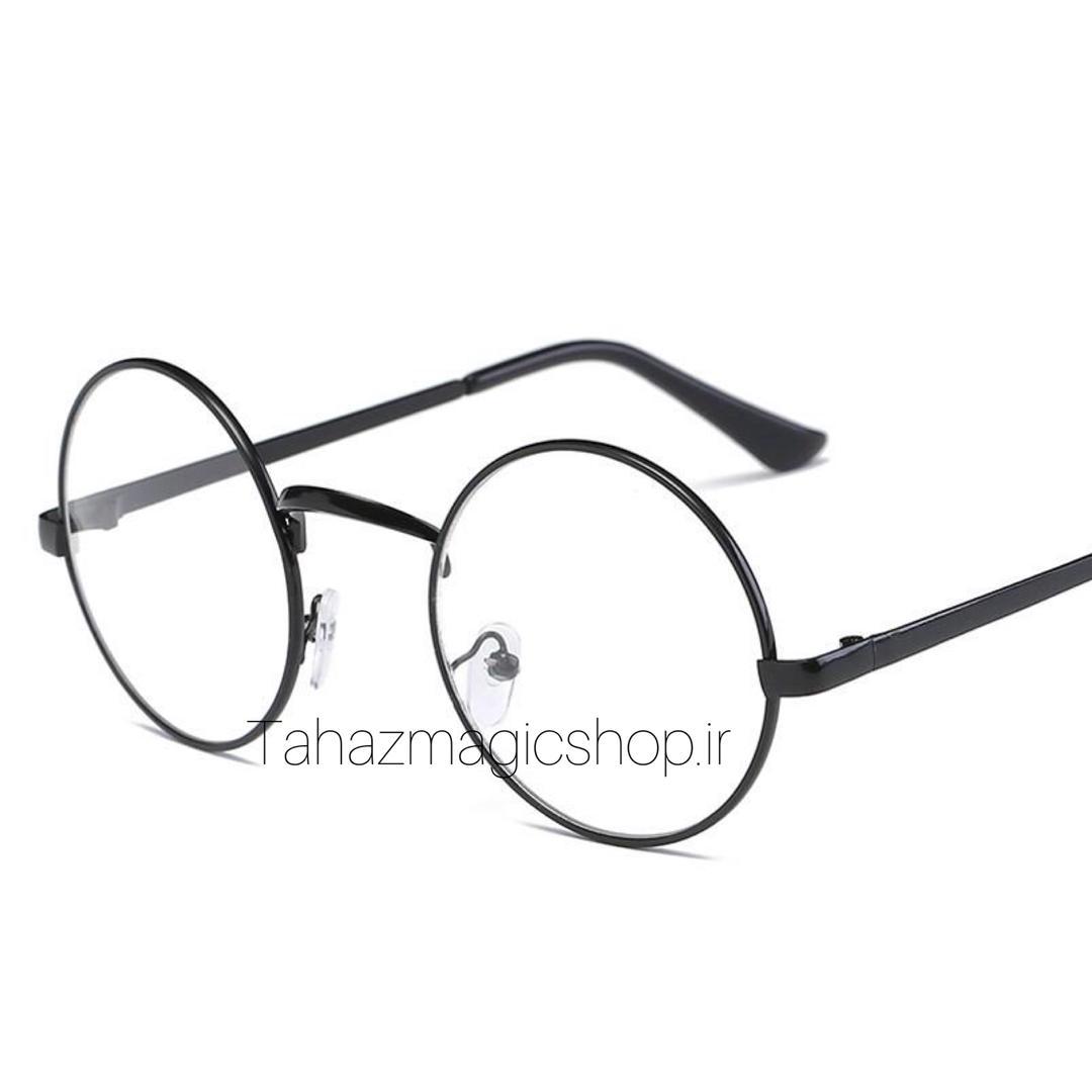 فریم عینک هری پاتر